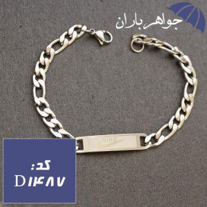 دستبند استیل نقره ای برند NIKE