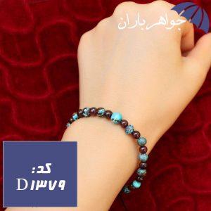 دستبند فیروزه نیشابوری و یاقوت گارنت اصل اسپرت