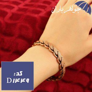 دستبند مسی طرح بافت
