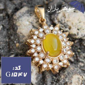 گردنبند طلاروس عقیق شرف الشمس دورجواهری