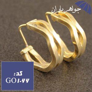 گوشواره نقره حلقه ای پیچی طلایی