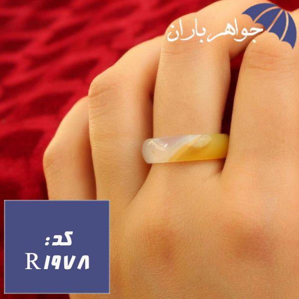 حلقه عقیق زرد و شفاف طرح دار