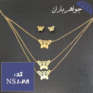 نیم ست استیل طلایی مدل پروانه ویژه ولنتاین
