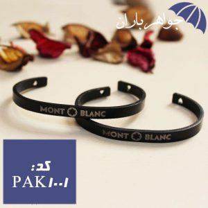 پک دستبند ست برند ویژه هدیه ولنتاین