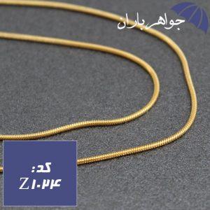 زنجیر استیل طلایی 45 سانتی طرح ابریشمی
