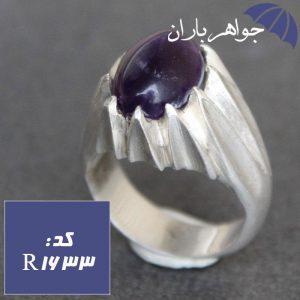 انگشتر آمتیست اصل مردانه دور چنگی