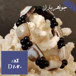 دستبند عقیق باباقوری خوشرنگ