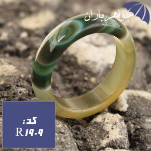 حلقه عقیق سبز و پسته ای خوشرنگ