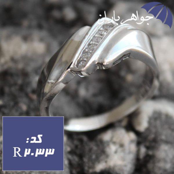 حلقه نقره تایلندی ست نامزدی