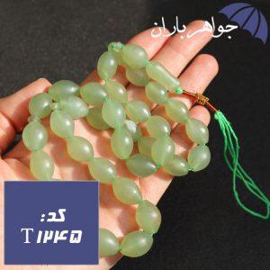 تسبیح شاه مقصود سبز 33 دانه ای درشت