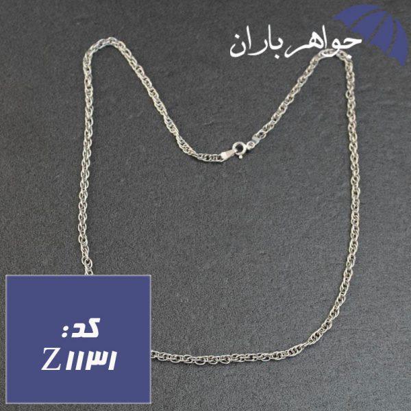 زنجیر نقره 50 سانت طرح حلقه های تودرتو