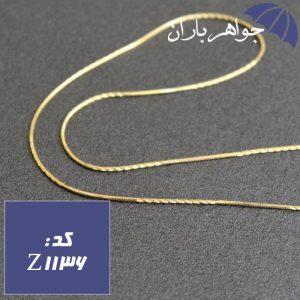 زنجیر نقره ایتالیایی طلایی 45 سانت مدل ابریشمی طرح دار
