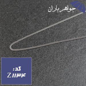 زنجیر نقره 60 سانت مدل کورب