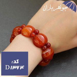 دستبند عقیق درشت خوشرنگ و خاص