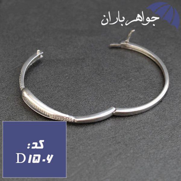 دستبند النگویی نقره زنانه رودیوم