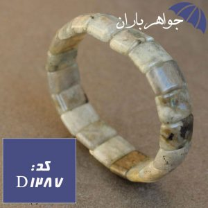 دستبند لابرادوریت درشت سنگ درمانی