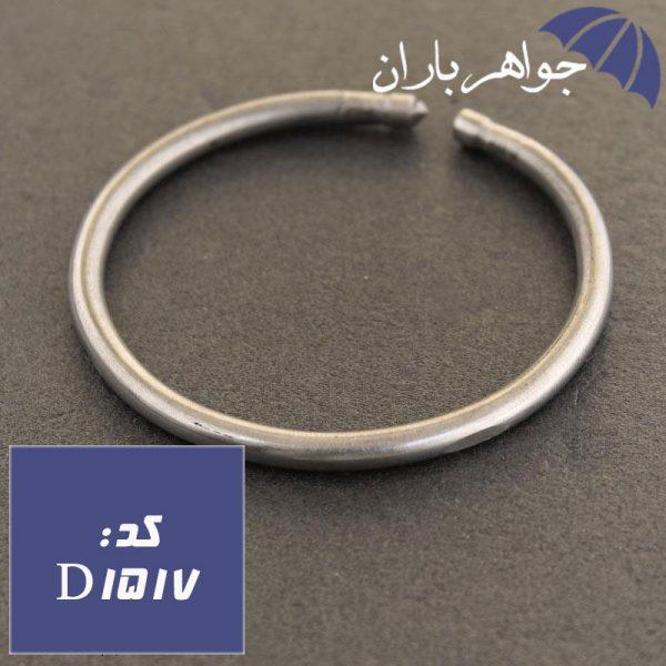 دستبند خلخال استیل نقره ای
