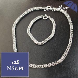 ست دستبند و زنجیر نقره طرح حلقه تو در تو کد
