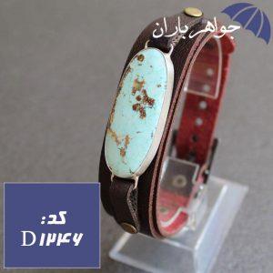 دستبند فیروزه نیشابور شجری اصل