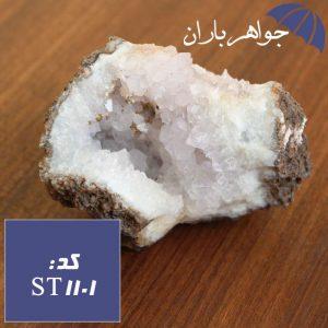 سنگ راف آمتیست اصل