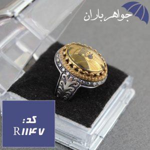 انگشتر حدید عین علی طلایی زیارت عاشورا اسلیمی