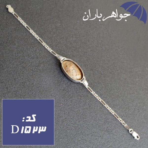 دستبند نقره فیروزه نیشابوری شجری اصل