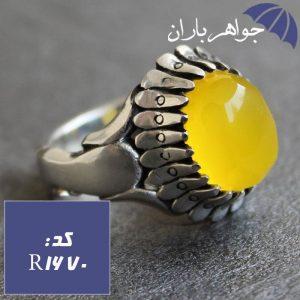 انگشتر عقیق شرف الشمس الماس تراش مردانه