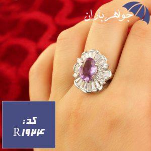 انگشتر آمتیست اصل زنانه دورجواهری