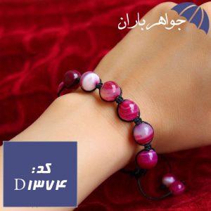دستبند بافت عقیق صورتی خوشرنگ زنانه