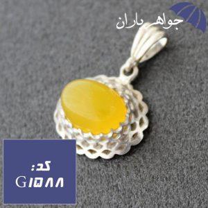 گردنبند عقیق زرد اصل زنانه