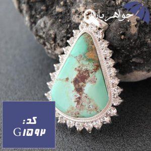 گردنبند فیروزه سبز نیشابوری اصل دور جواهری