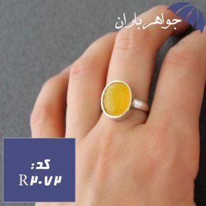 انگشتر عقیق زرد اصل زنانه دور ساده