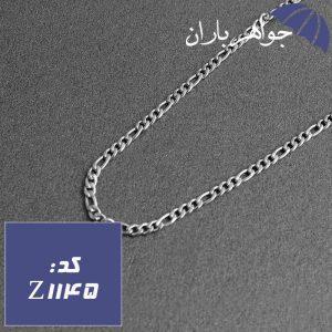 زنجیر استیل 60 سانتی مدل فیگارو