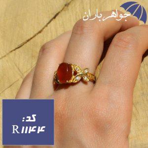 انگشتر عقیق یمنی زنانه طرح پروانه