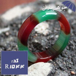 حلقه عقیق رنگی خوشرنگ