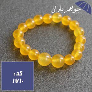 دستبند عقیق زرد خوشرنگ زنانه