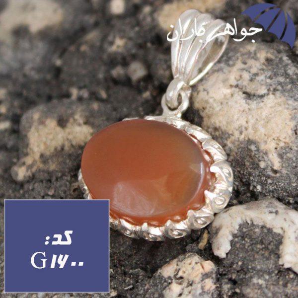 گردنبند عقیق یمنی اصل دورچنگی