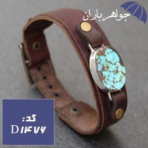 دستبند فیروزه نیشابور شجری اصل مردانه