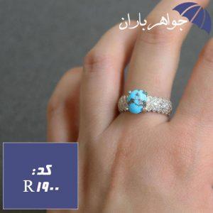 انگشتر فیروزه نیشابوری شجری اصل زنانه مدل پرنس