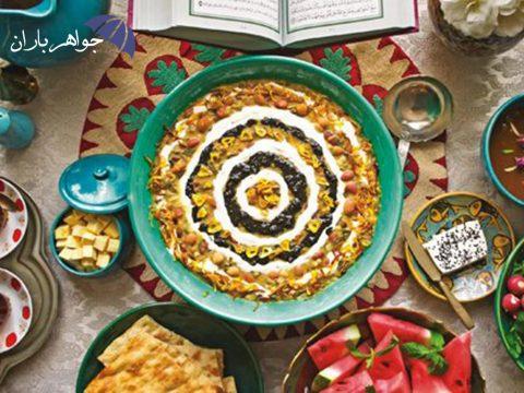 رژیم غذایی مناسب در ماه مبارک رمضان