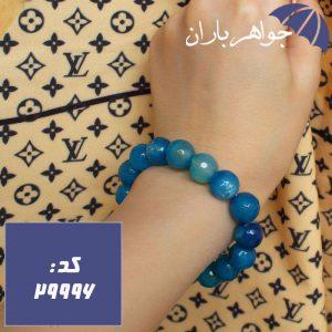 دستبند عقیق آبی تراش دار خوشرنگ