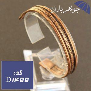 دستبند مسی طرح گل