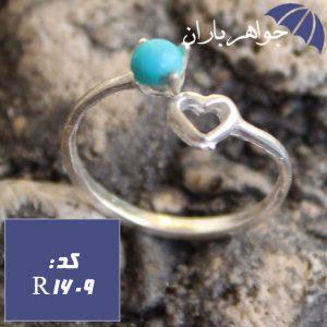 انگشتر فیروزه نیشابوری زنانه ظریف مدل قلب