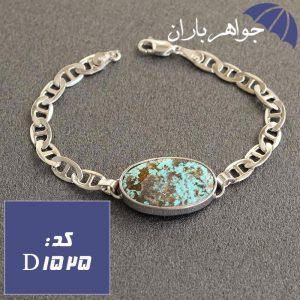 دستبند فیروزه نیشابوری شجری اصل مردانه فاخر