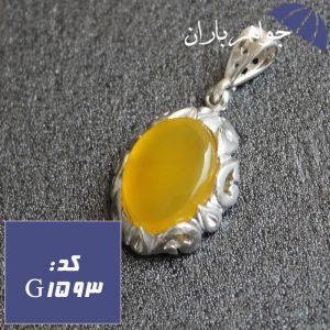 گردنبند عقیق زرد حکاکی شرف الشمس