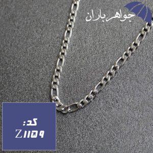 زنجیر استیل 60 سانت درشت مدل فیگارو