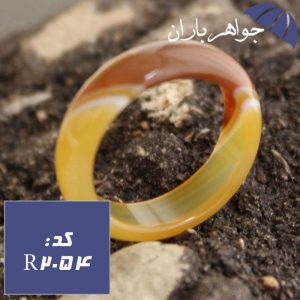 حلقه عقیق سلیمانی خوشرنگ و خوش طرح