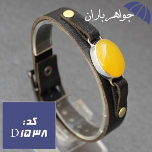 دستبند عقیق زرد حکاکی شرف الشمس