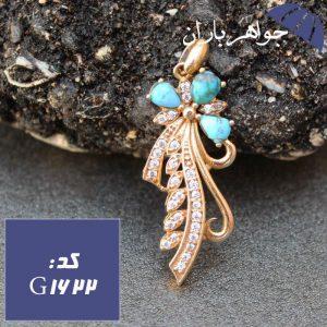 گردنبند طلاروس فیروزه نیشابور اصل زنانه