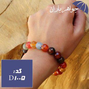 دستبند عقیق ام البنین تراش دار